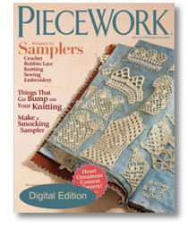 piecework july/august 2010