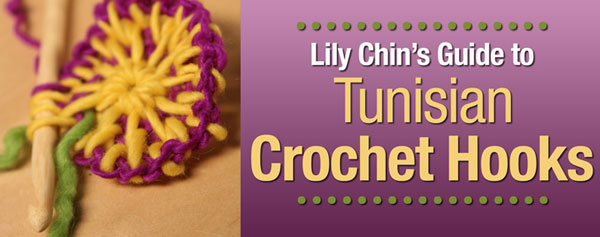 tunisian crochet guide to needles video