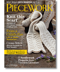 PieceWork September/October 2014
