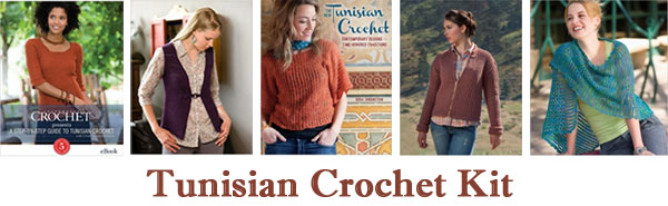 tunisian crochet kit banner