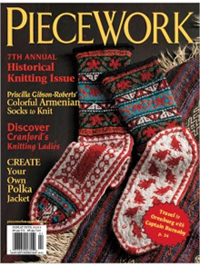 piecework jan feb 2013