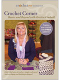 Crochet Corner Basics and Beyond with Kristin Omdahl 