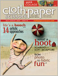 Look for my article about Watercolor Journaling in this issue of Cloth, Paper, Scissors