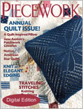 piecework sept oct 2008