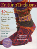 Knitting Traditions 2010