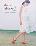 Find simple garment patterns, including skirt patterns for sewing with Shape Shape 2