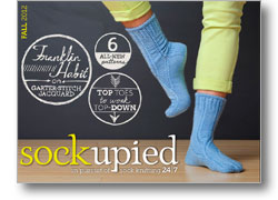 sockupied fall 2012